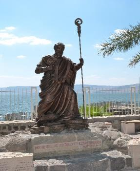 Day 7 Friday, October 19 Galilee Sea Our first stop of the day will be to The Sea of Galilee, a place rich in memories of the three years of Jesus' ministry was around its shores.