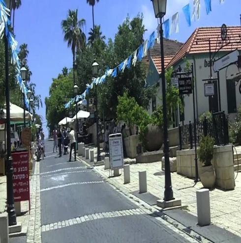 The area is known as the White City and is recognized as a UNESCO World Heritage Site.