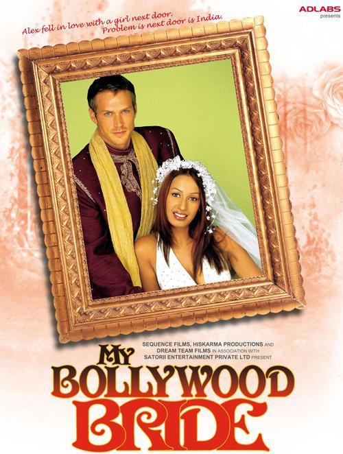 Common Sense 3-2 Bollywood: The second biggest movie industry in