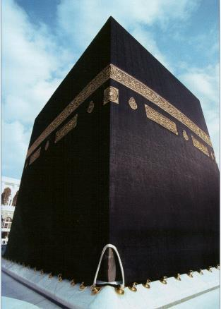 4 The Kaaba Exterior Interior 5 Islam =