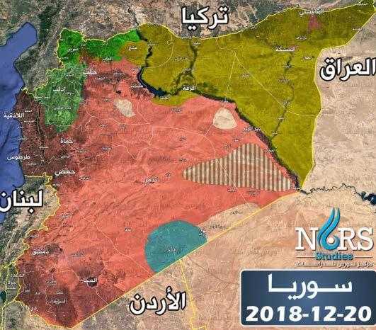 7 Map of the areas of control in Syria (as of December 20, 2018): under Syrian regime control (red); under Kurdish control (yellow); controlled by the rebel organizations in the Tanf enclave (green);
