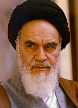 The Ongoing Crisis (cont.) Ayatollah Ruhollah Khomeini led an opposition that caused the government to collapse.