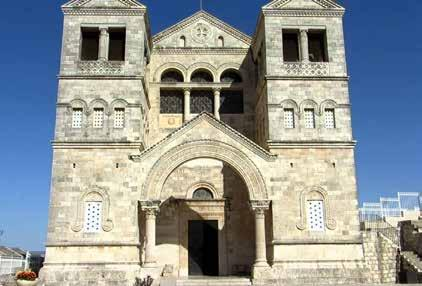 Visit the Basilica of Annunciation, where the Angel Gabriel appeared to Mary announcing the birth of Jesus. Visit St. Joseph s Church, site of St. Joseph s workshop.