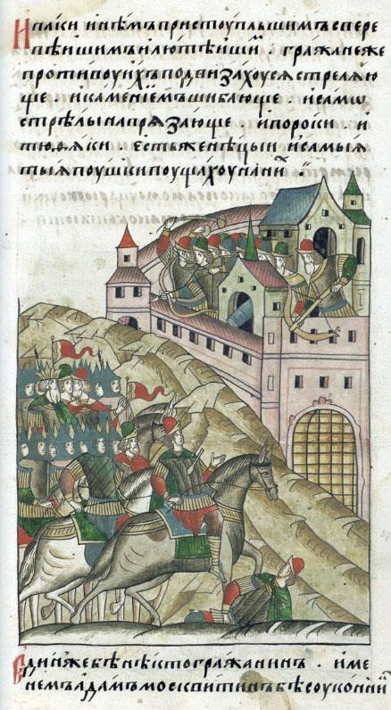 European over possible Mongol invasion Effectively isolates Russia from Western