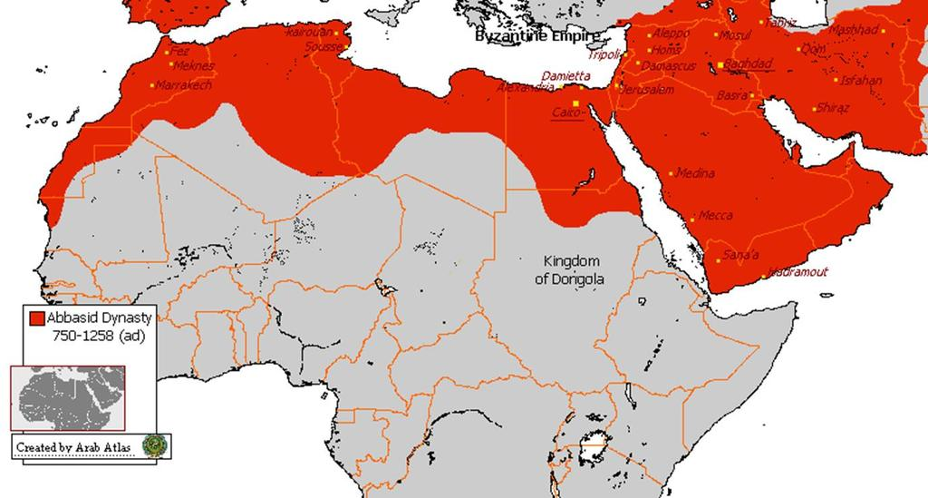 Rise of Abbasid Dynasty (750-1258)