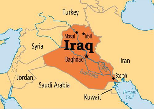 capital in Baghdad location provides