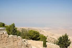 Day 4 Our first stop of the day will be Madaba, a small town known for its Byzantine mosaics. After that, we will travel to Mount Nebo where Moses saw the Holy Land from, (Book of Numbers 27: 12-13).