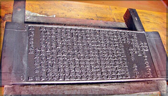 Divine Texts Buddha s writings preserved on scrolls and kept in