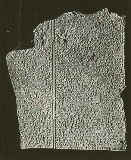 A tablet from the Epic of Gilgamesh. Image courtesy Boundless.