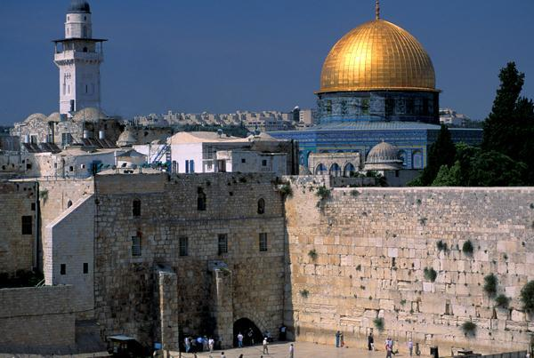 Jerusalem- the main city. Jerusalem is an ancient city that has been fought over for thousands of years.
