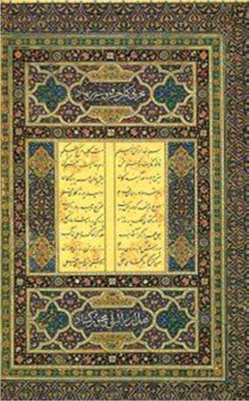 The Qur an 100-1500 Muhammad s revelations were compiled into