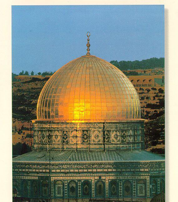 The Dome of the Rock 100-1500 Mosque in Jerusalem