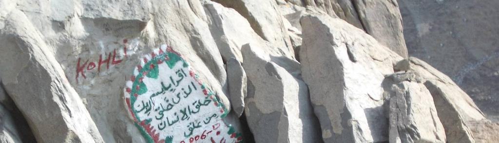 Cave of Hira in 610.