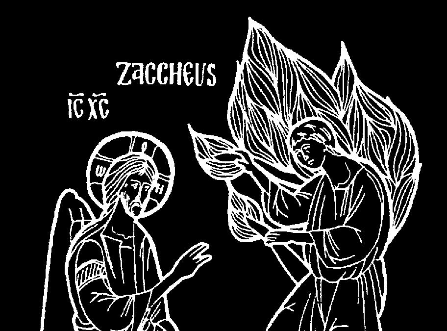 ZACCHAEUS WANTS TO SEE JESUS Preschool Edition At That Time Jesus Came To A Place
