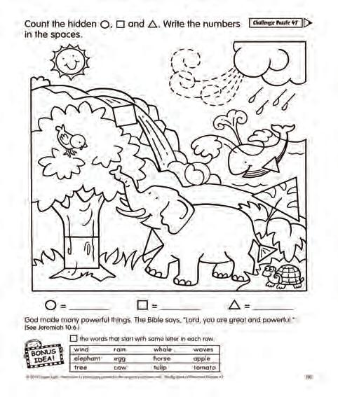 Talk To Learn Bible Story Activity Pages Center A Copy Of 24 From The Big
