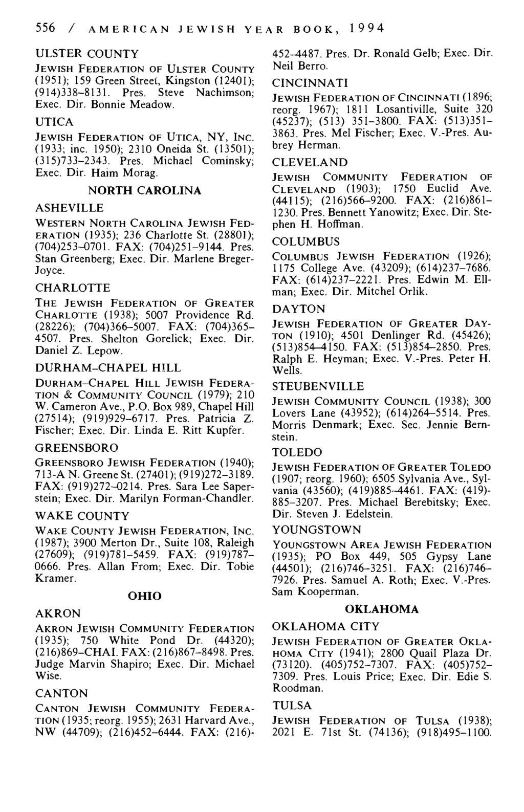 Directories lists obituaries pdf 556 american jewish year book 1994 ulster county jewish federation of ulster county fandeluxe Gallery
