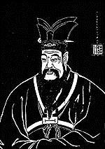 Belief Systems Confucius; 551-479 BC; Siddhartha and Socrates Social order and harmony-not interested in