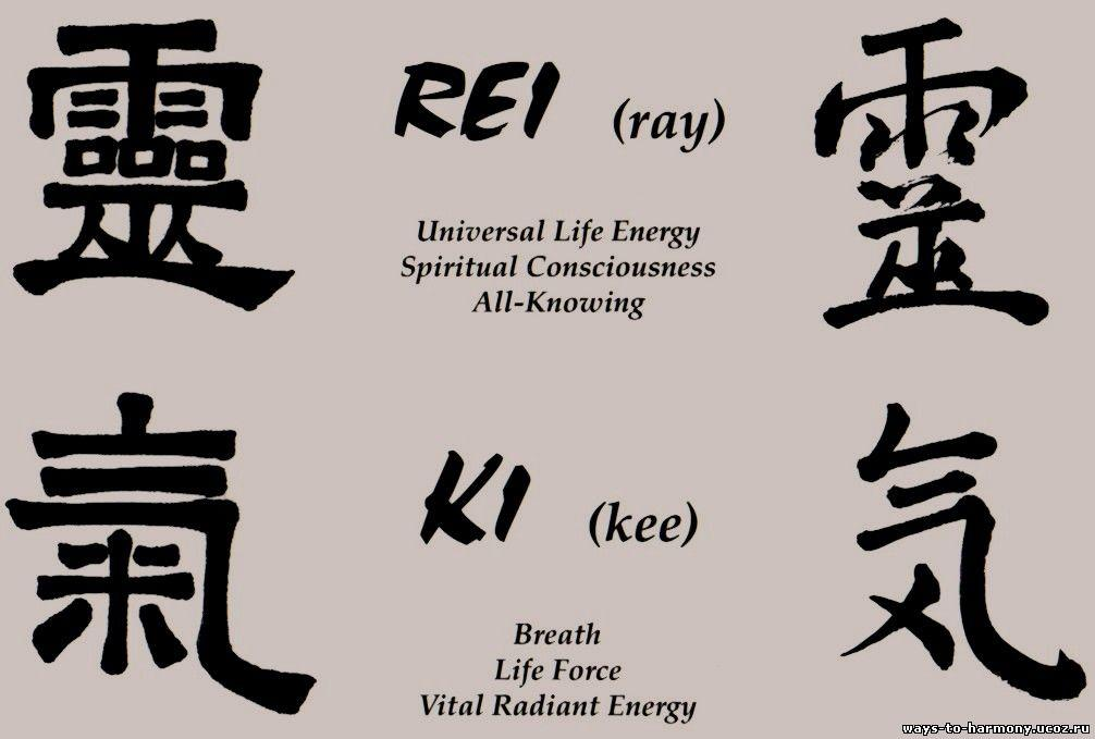 The Founding Of Usui Reiki As a boy, Mikao Usui (pronounced you-soo-ee) began to wonder if a healing method like Reiki existed. Born in 1865 in Japan, Usui attended a Tendai Buddhist school near Mt.