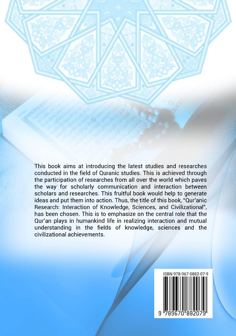Qur Anic Research Interaction Of Knowledge Sciences And Carteramp039s 3 Pieces Pakaian Bayi Boy Tersedia Banyak Motif Civilizational Pdf