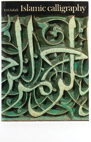 32. A collection of 20 titles on ISLAMIC ART by various illustrious authors.