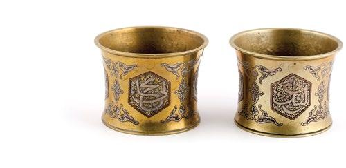 A Syrian, Islamic Brass Jug إبريق نحاسي سوري بنقوش إسالمية مرصع بالفضة والنحاس damascened silver and copper bands of endless knot and trefoil motifs, alternating central band of medallions with