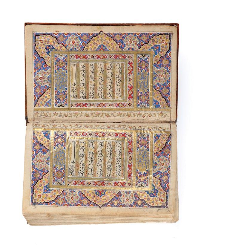 Abdullah Ibn Ashur was a well-known naskh calligrapher of the early Qajar period, known particularly for his numerous signed manuscripts and Qur ans.