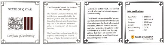 The responsibilities of the Council ranged from archeology, arts
